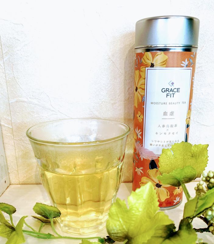 中国茶の取り扱いを始めました。